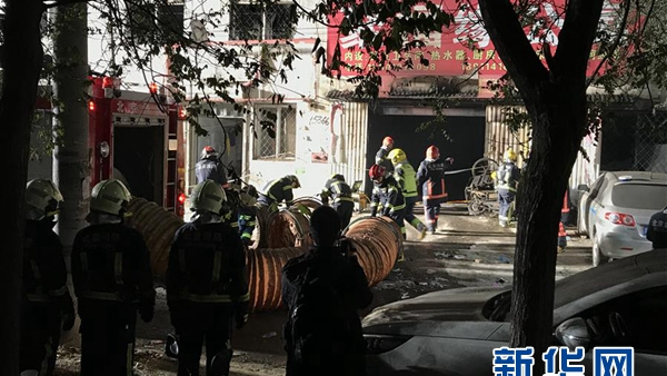 北京大兴西红门镇新建村发生火灾已造成19人死亡