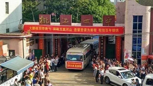 湖南桃江校园结核病聚集性疫情新进展:纪委介入调查
