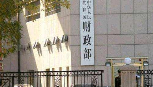 1500亿元!财政部提前下达明年县级基本财力保障奖补金