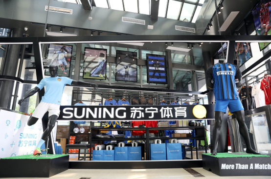 互联网门店战略升级   张近东内部会议部署新开5000门店