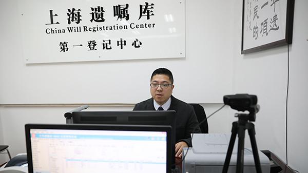上海遗嘱库预约服务已至明年5月 95%服务需求与房产有关