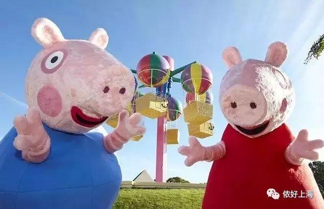 小猪佩奇主题乐园明年登陆上海