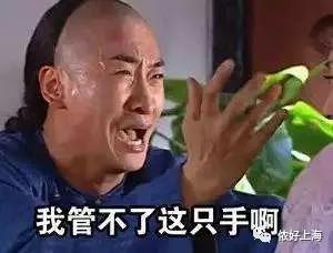 上海人,剁手后你的钱包还好吗?