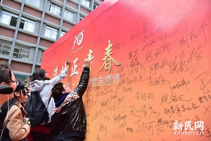 步入弱冠正青春  师生共长踏新程——进才中学北校庆祝建校二十周年