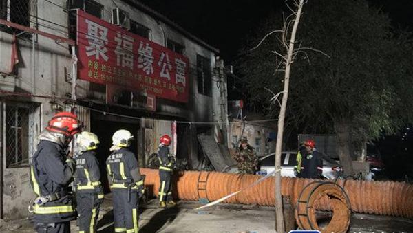 北京大兴11·18火灾起火地点和遇难者死因已确定