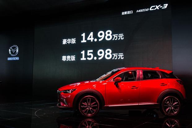 """【广州车展】售14.98—15.98万元  """"高颜值驾趣SUV""""Mazda CX-3惊艳上市"""