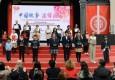在上海读书就会迷上中国文化 !外籍孩子校园戏剧巡演展现精彩中国故事