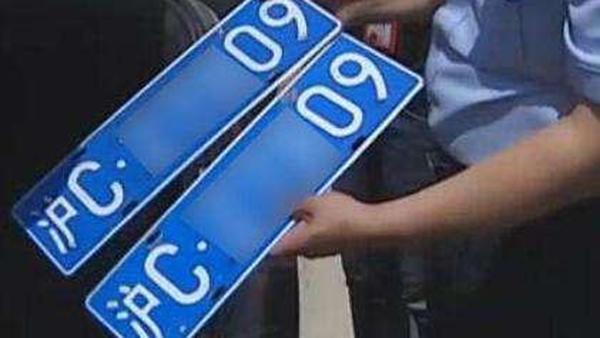 沪C牌照将扩大通行权限?市交通委:相关政策与通行范围保持不变