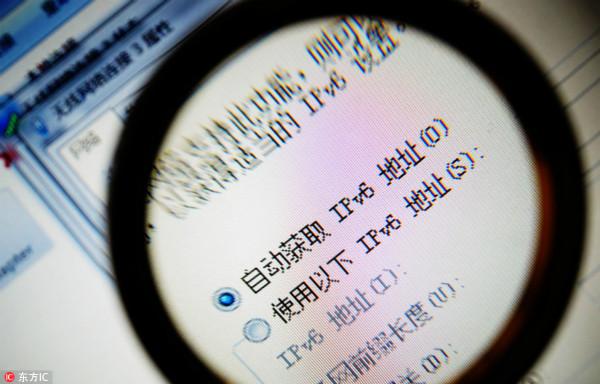 中办国办:用5到10年建成全球最大规模的IPv6商业应用网络