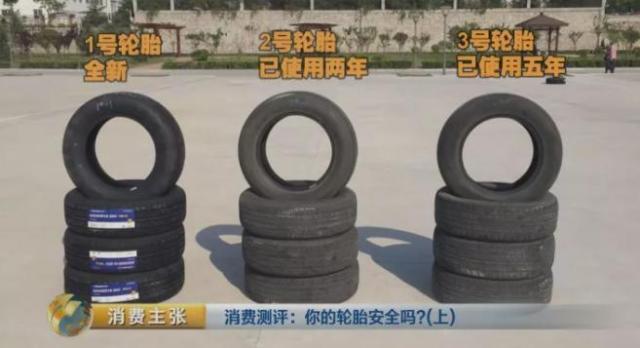 实测   中外轮胎全项指标大比拼,结果出乎意料!