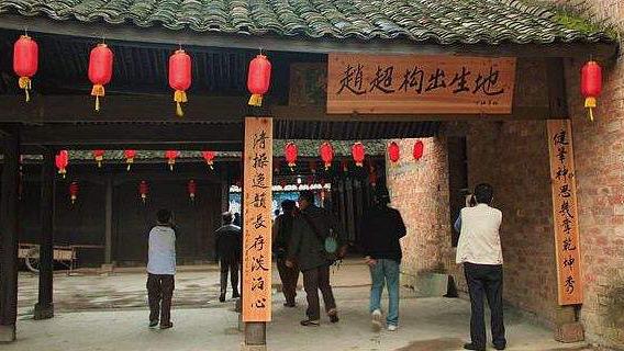 """""""守护中国新闻人的共同财富""""——新民晚报社培训基地在赵超构故里文成挂牌"""