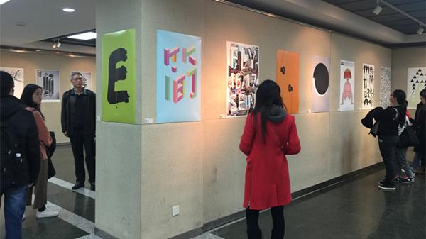 2017第四届上海-亚洲平面设计双年展开幕