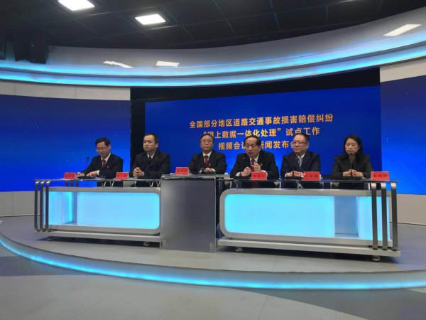 全国14个省市自治区开展道交一体化改革试点