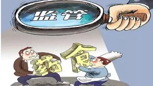 @上海市民,这些民生政策和规定后天起将影响你的生活!
