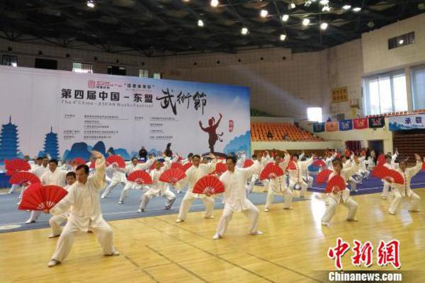 第四届中国—东盟武术节举行 傅敏伟受邀任仲裁