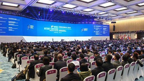 第四届世界互联网大会开幕 习近平致信祝贺