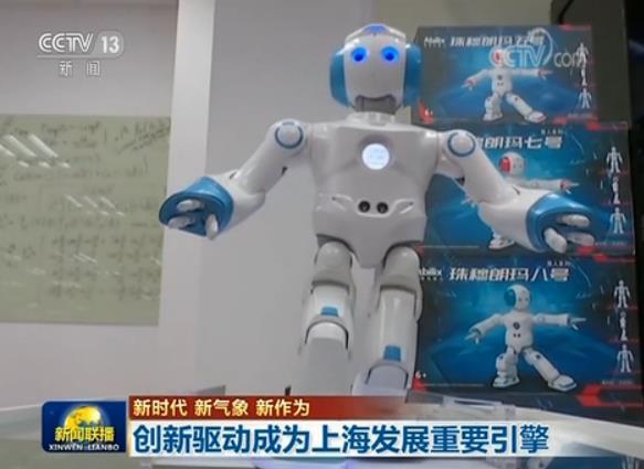 【新时代 新气象 新作为】创新驱动成为上海发展重要引擎