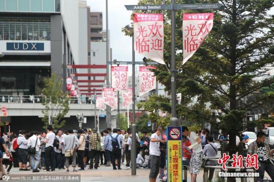 日本拟放宽访日游客免税限制_2018年度起实施