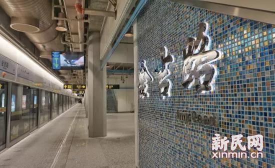 魔都三条地铁马上开通!9号线三座新车站率先亮相!