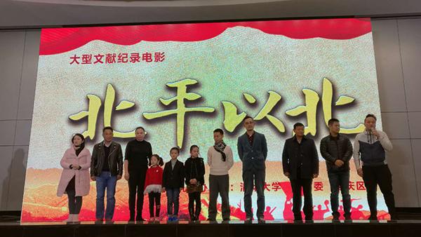 大型文献纪录电影《北平以北》将公映再现平北抗战史
