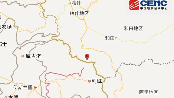 新疆喀什叶城县发生5.2级地震
