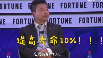 王老吉:喝我能延长寿命10%! 专家: 没人敢保证