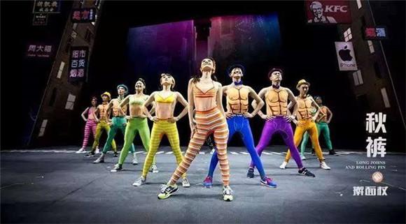 华语音乐剧的春天来了!文化广场明年将推五部优质原创剧