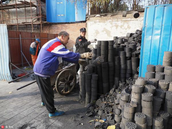 环保部:散煤治理未完成地区继续沿用燃煤取暖