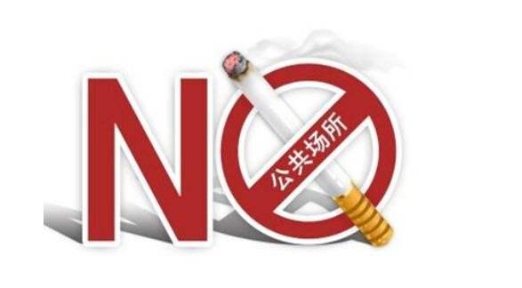调查显示:沪实施室内禁烟情况良好 室内Pm2.5平均浓度减近一半