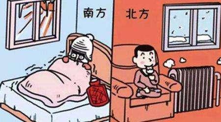 上海入冬啦!这些黑科技过冬神器一定是想笑死我!