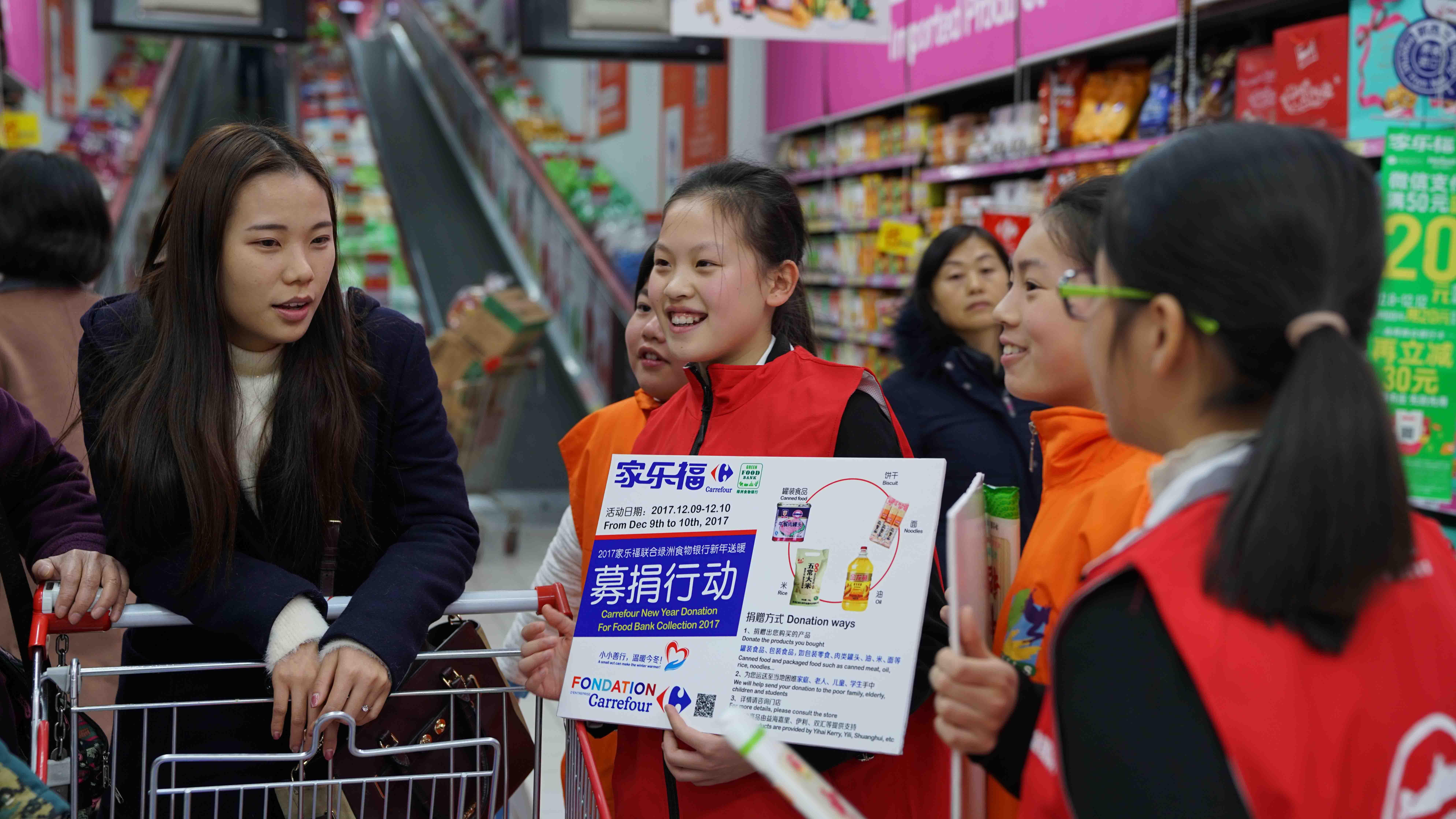 """""""绿洲食物银行""""在申城10家家乐福开展劝募 """"亲子团""""成劝募志愿者主力"""