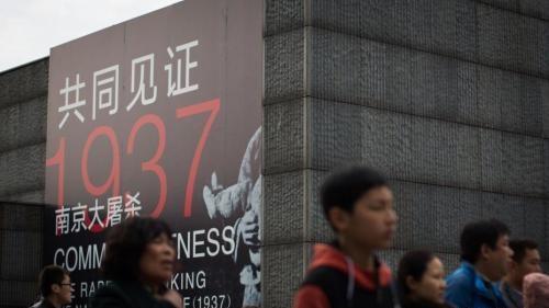 南京大屠杀80周年 今天上午10点中国将举行国家公祭仪式