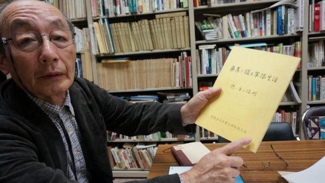 戳穿!日本右翼否认南京大屠杀的五大谎言