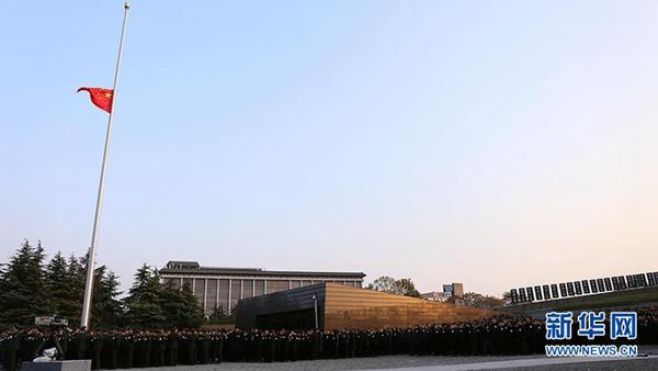 南京大屠杀死难者国家公祭仪式举行