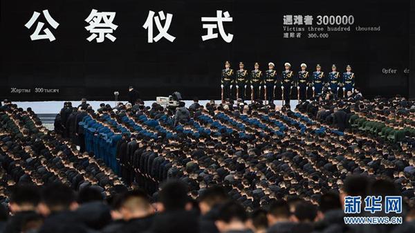 习近平出席南京大屠杀死难者国家公祭仪式 俞正声出席仪式并讲话