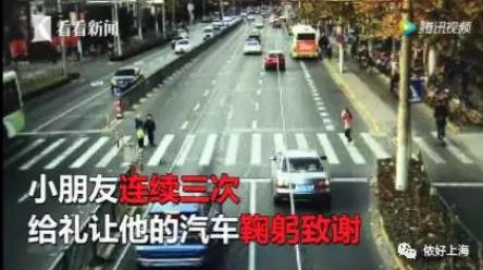 上海斑马线前发生的这一幕,让网友纷纷点赞!