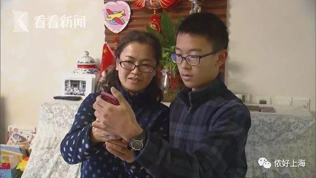 上海一对母子竟能刷脸解锁同一部苹果X