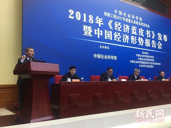 2018中国gdp增长率_2018中国第一季度gdp增长率是多少这17省份GDP增速跑赢全国
