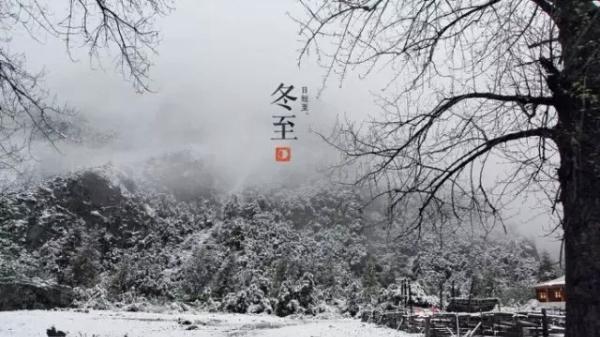 冬至将至,祭扫高峰!宝兴殡仪馆周边的交通指南在这里