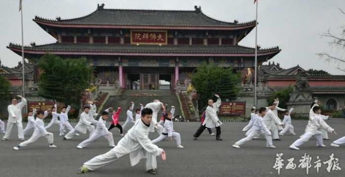 4国海外华文教师来华学习青城太极