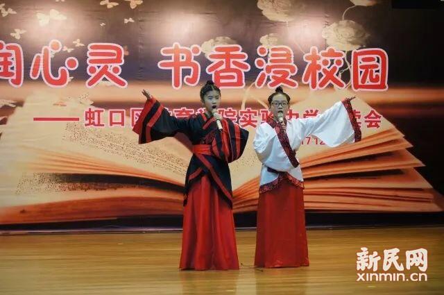 虹教实验中学:经典润心灵,书香浸校园