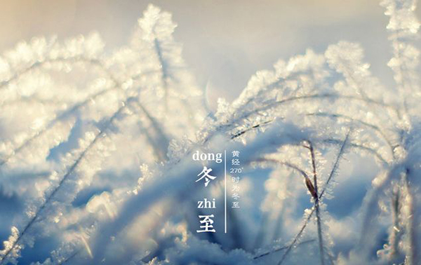 冬至升温!申城明天最高14-15℃ 入冬以来最暖