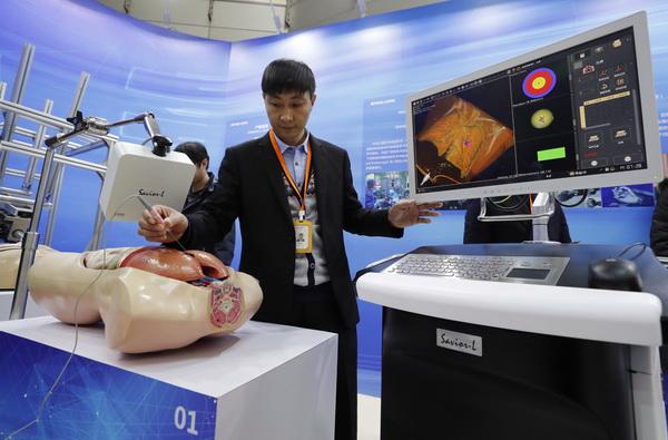 """填补""""上海制造""""手术机器人空白 上海交大医疗机器人研究院成立"""