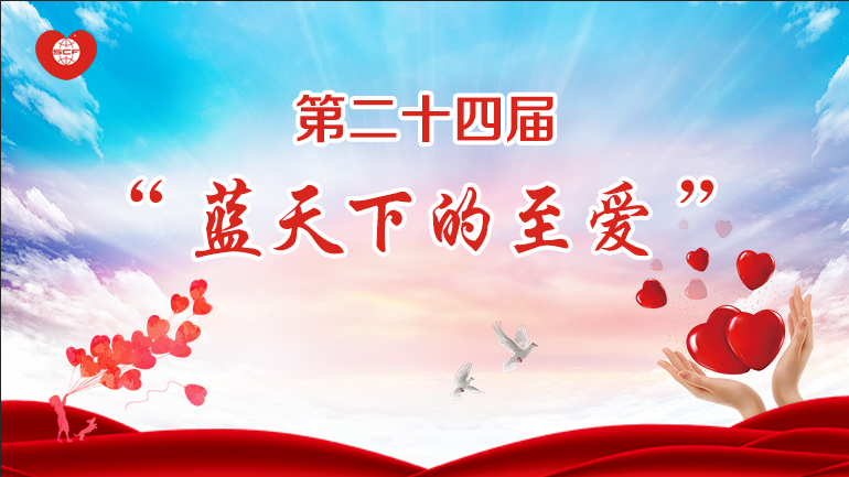 http://tag.xinmin.cn/21183/index.html