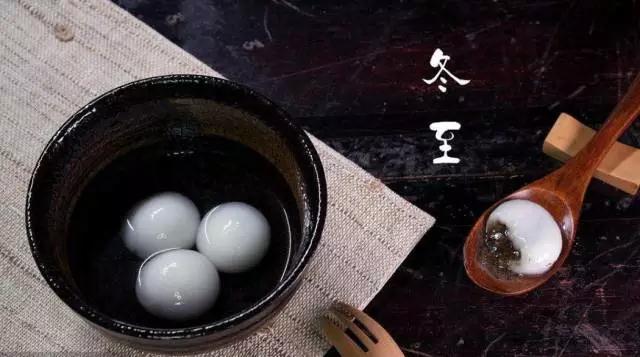 阿拉上海人,冬至真的不吃饺子!