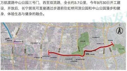 上海苏州河健身步道(长宁段)下周二开通