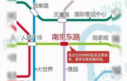 跨年夜上海这6条轨交线路延时运行