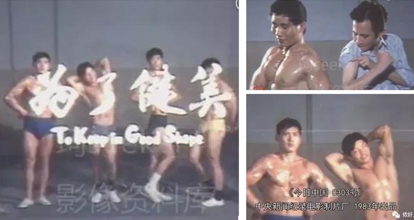 这部80年代纪录片被网友赞叹:上海人太洋气了!