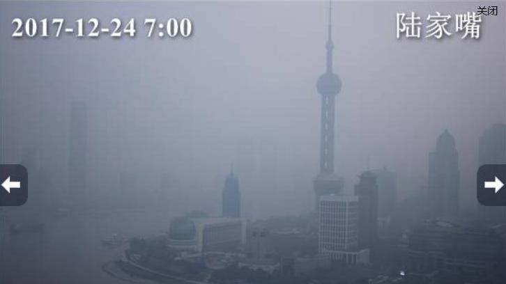 提醒:上海目前空气质量重度污染  实时指数222