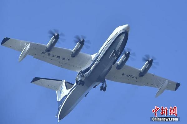 大型灭火/水上救援水陆两栖飞机ag600是我国首次按照中国民航适航